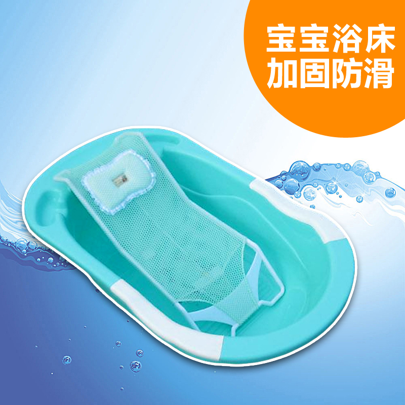 The baby shower bath bag general network can sit round the baby lying slip sponge bath tub bath bed frame bracket
