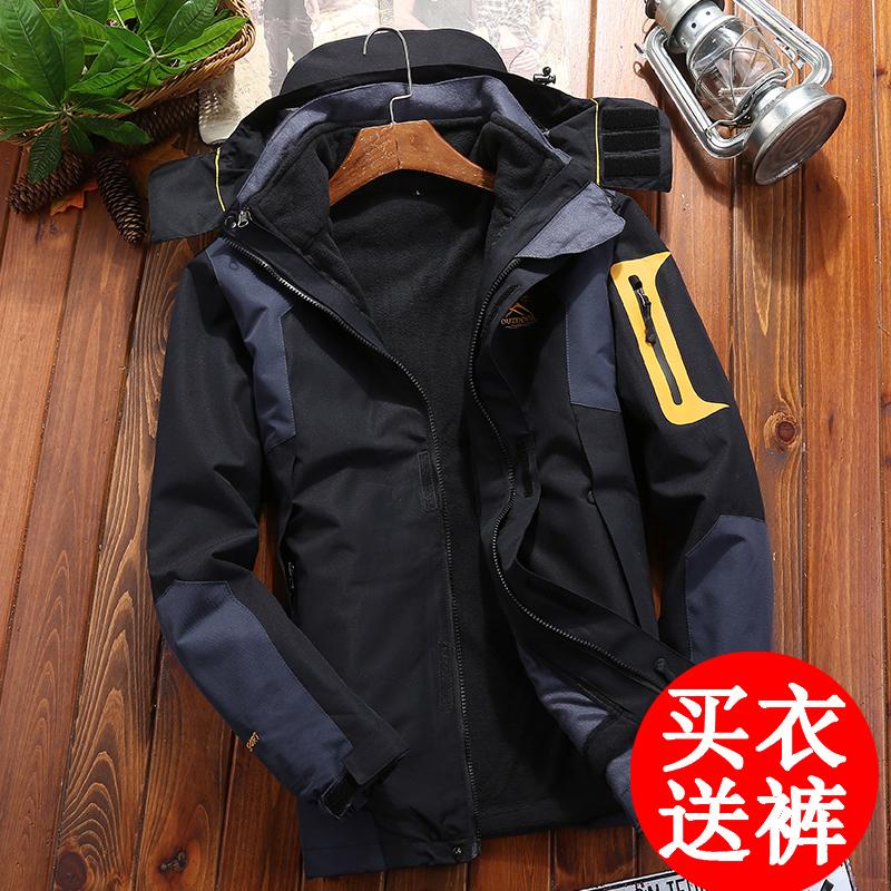 Купить Одежда для активного отдыха в Китае, в интернет магазине таобао на русском языке