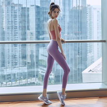 Yoga pants women tight high waist hip summer fitness running nine points breathable outer wear quick-drying fitness pants