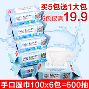 Hui Bao baby wipes 80+20 pumping with wet towel cover the newborn baby wipes 6 even 600 pumping shipping package