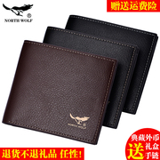 Men short WALLET business card wallet Japan youth fashion leisure fashion purse male students cross section