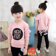 Children dress girls spring two piece suit 2017 new Korean tide clothing 1-2-3-4-5-6-7-8-9