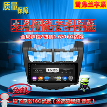 Chevrolet special navigation vehicle navigation GPS machine Car Navigator Android smart car new big screen