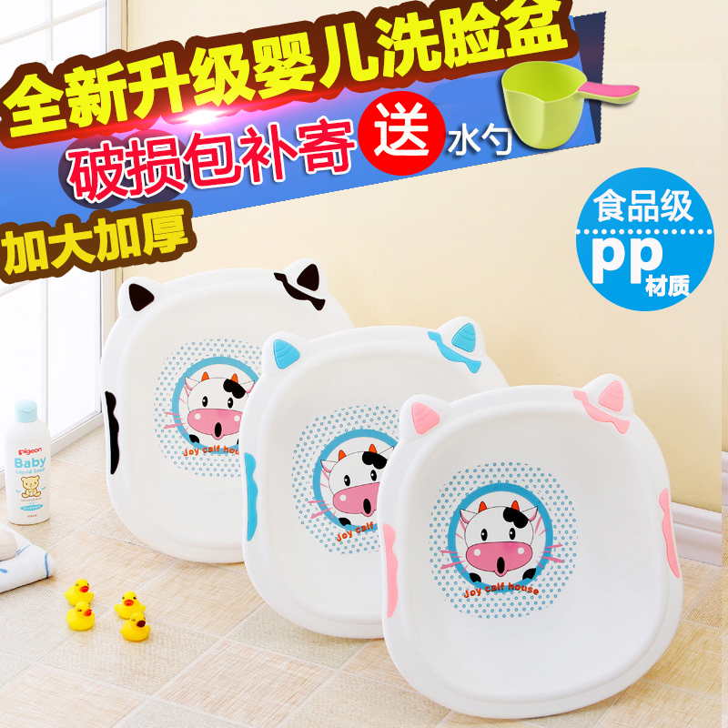 Newborn baby wash basin thickening basin of pp plastic POTS baby cartoon washbasin children children small basin package mail