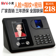 Wheat MAi MR620 face fingerprint attendance machine face recognition attendance machine fingerprint punch machine brush face machine