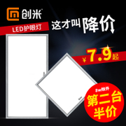 Integrated ceiling LED lamp 300*300*600 lamp panel light kitchen toilet plate embedded panel