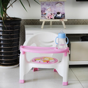 Children's dining chair with plastic plate is called a baby eating table chair portable stool Baby Kindergarten