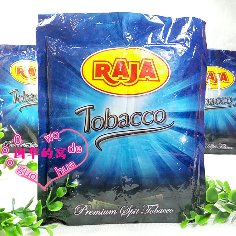 New product/Indian imports food RAJA premium Tobacco 20 pack
