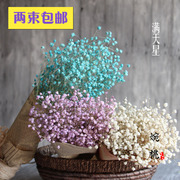 Mantianxing natural fresh art Yunnan flower bouquet flowers Home Furnishing living room decorative flowers birthday gift