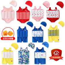 Children's buoyancy swimsuit girls Siamese girls swim vest baby baby swimwear boys life jackets vest