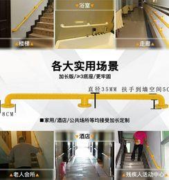 无障碍楼梯扶手医院走廊墙壁栏杆卫生间浴室拉手老人残疾人不锈钢