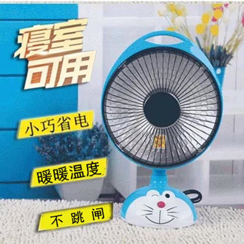静音节能小太阳取暖器卡通迷你学生宿舍小巧烤火炉办公室烤手暖脚