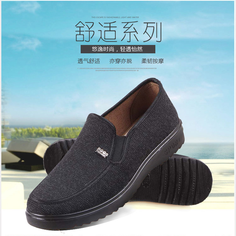 The new spring and summer in the old old Beijing shoes shoes slip soft bottom shoes shoes shoes shoes old dad network driver
