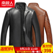 Nanjiren Haining leather male short slim collar sheep skin leather Leather Jacket Mens Leather Jacket