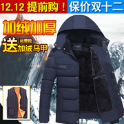 Middle-aged cotton padded male father Grandpa winter coat plus cashmere thick middle-aged men's cotton winter jacket