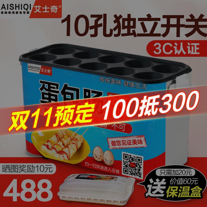 Купить Яйцеварки в Китае, в интернет магазине таобао на русском языке