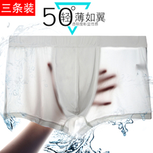 Underwear men ice silk boxer pants breathable summer ultra-thin sexy four-set pants men's white youth transparent taste