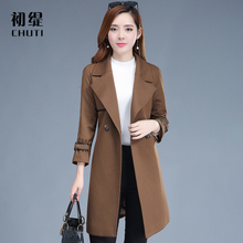 At the beginning of the 2017's autumn new Korean temperament big girls slim windbreaker long skinny fat MM coat color code