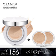 [2] Missha send replacement cushion BB Cream Concealer Concealer moisturizing moisturizing sunscreen in Korea