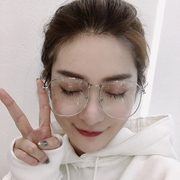 Wang Liuwen glasses Street big box face thin glasses frame female retro metal round flat frame glasses