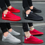 Men fall shoes red shoes youth sports shoes small social trend of Korean all-match small red shoes