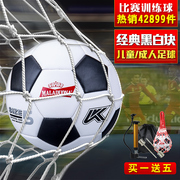Genuine football in the test for 4, No. 5 leather wear resistant children's primary and secondary school students in outdoor training competition ball