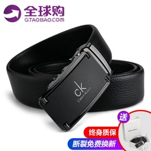 CK genuine belt mens leather automatic buckle Korean youth business first layer leather wild simple mens belt tide people