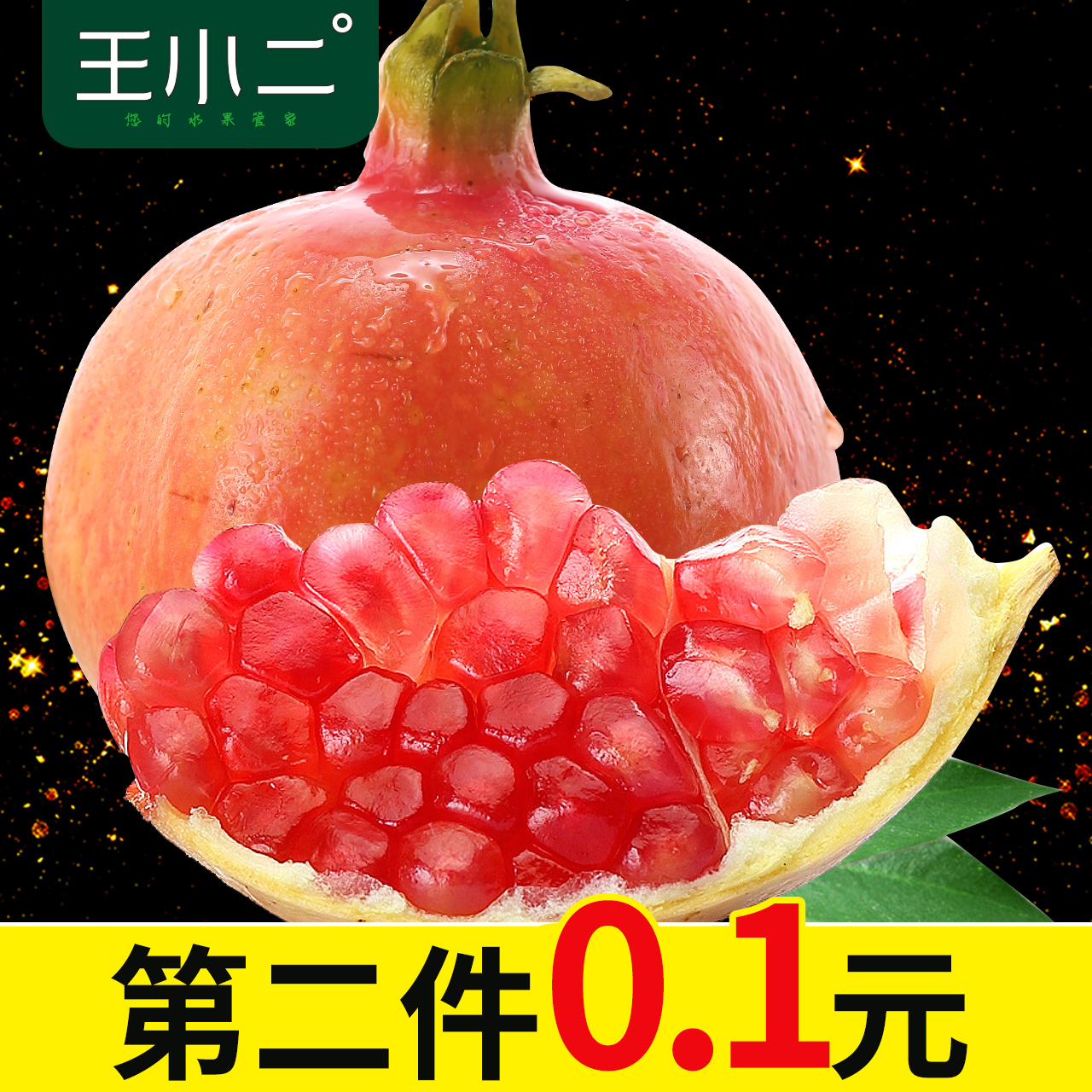 Купить Гранат в Китае, в интернет магазине таобао на русском языке