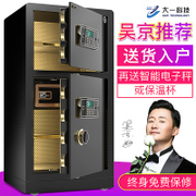 A safe home office 80cm 1 meters 1.2 meters double fingerprint anti-theft safe steel double