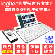 Logitech K480 Bluetooth mobile phone keyboard Apple iPad tablet computer desktop wireless keyboard MAC General Office