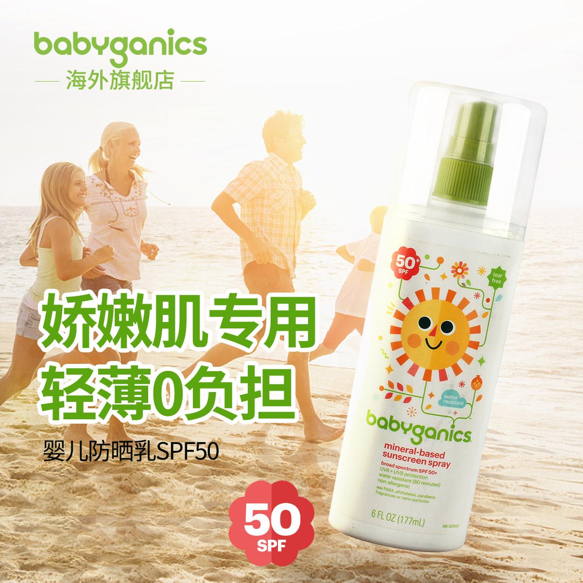Купить Детские присыпки / Солнцезащитные крема в Китае, в интернет магазине таобао на русском языке