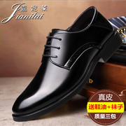 Ganele men's leather shoes leather business men winter dress casual black velvet shoes in Korean and.