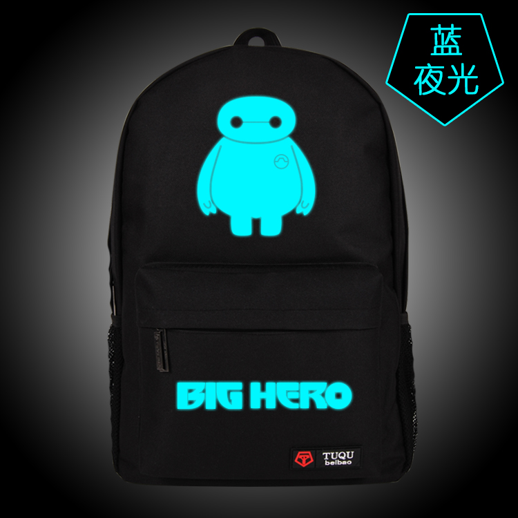 The great beast corps white fat cartoon backpack bag star is male and female students sports backpack