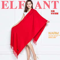 Custom logo red cashmere scarf womens solid color long scarf in winter annual meeting of the dual-use activities can be embroidery lettering