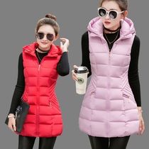 Special 2017 fall and female slim sleeveless long vest in the Korean version of winter padded coat Hooded down vest tide