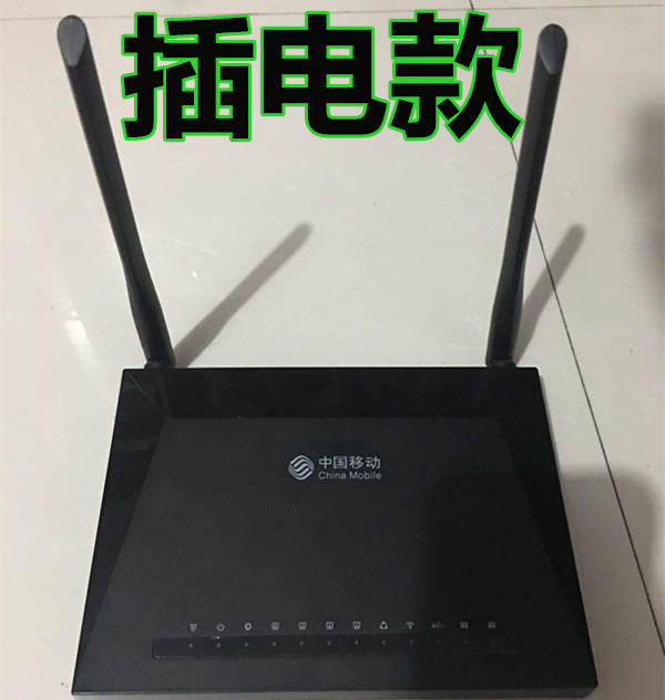 Mobile wireless network card 4G, Shanxi 600G broadband plug and play