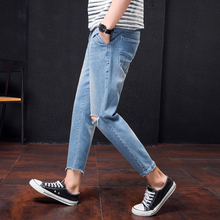 The Japanese men's knee hole Pants Trousers Design nine students washing embroidery burr young jeans