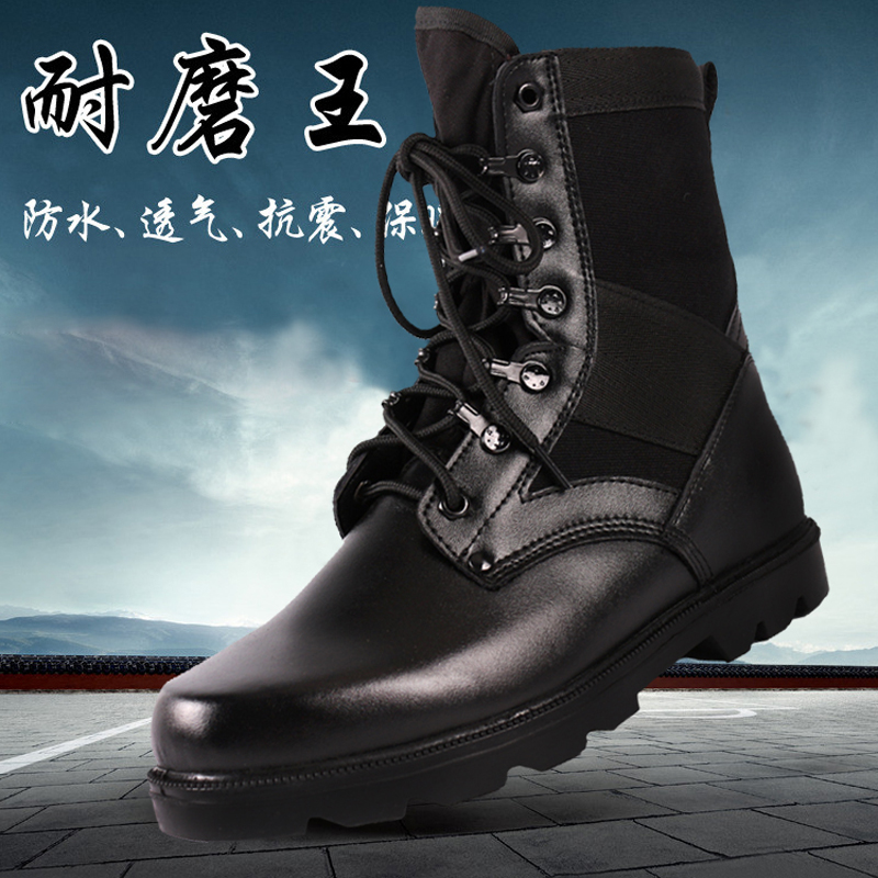 55.00] Genuine distribution of 07 type combat boots, ultra