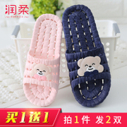 Buy one get one free cool slippers female summer bathroom non-slip bath leaking home couple plastic platform slippers men
