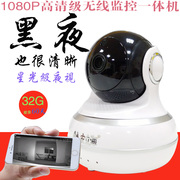 Monitoring equipment set home household store supermarket wireless high-definition night vision video camera integrated machine