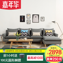 The large-sized apartment sofa modern minimalist style latex wood fabric sofa combination living room furniture.