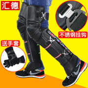 Huide wind cold winter riding motorcycle knee thickening electric car battery kneepad warm male Leggings