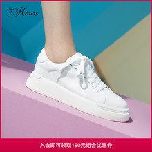73hours women's shoes milk small square small white shoes women's 2020 new muffin thick bottom breathable flat shoes