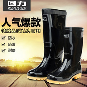 Men's boots warrior Water Shoes Boots Mens slip waterproof high tube-in-tube warm cashmere plastic overshoes with rubber shoes