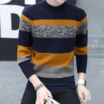 New thick cashmere sweater crewneck sweaters of the boys young mens Korean Wool Sweater in winter clothes
