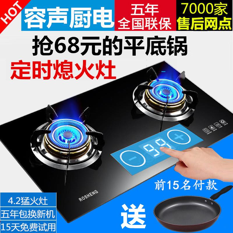 Купить Газовые плиты в Китае, в интернет магазине таобао на русском языке