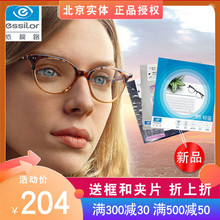 1.67 diamond a3a4 anti-blue 1.74 ultra-thin aspheric discolored myopic lens