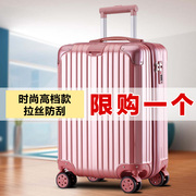 Student suitcase female Korean version, male small fresh 20 suitcase, 26 password leather box, 24 inch pull rod box, universal wheel
