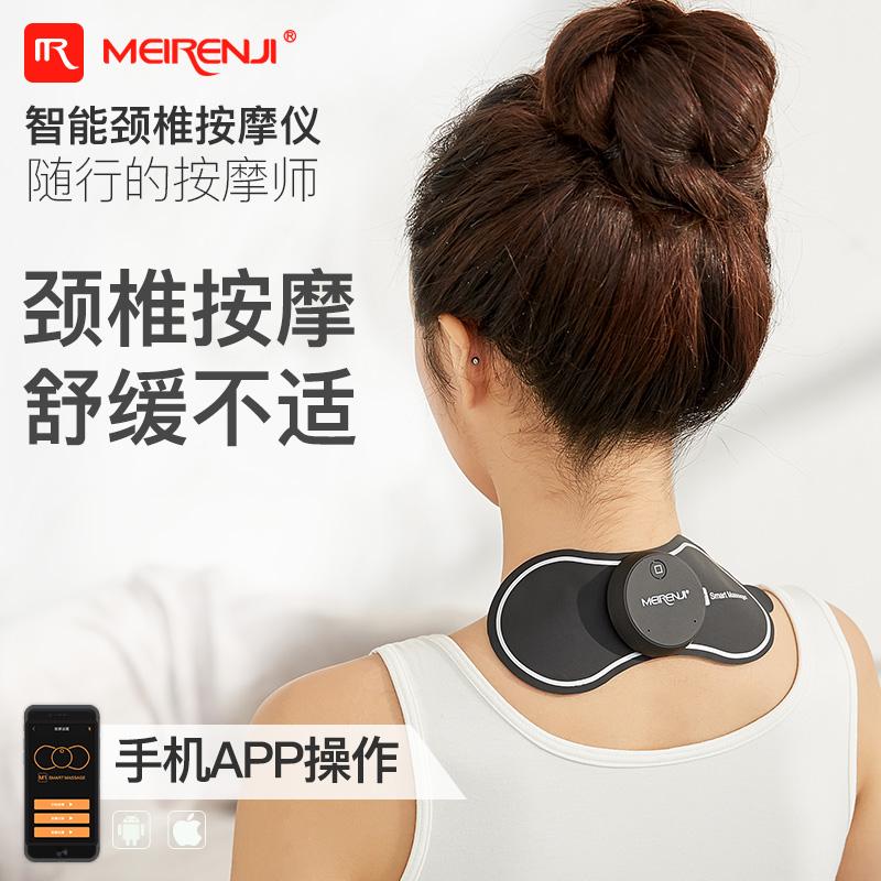 Купить Массажеры для плеч в Китае, в интернет магазине таобао на русском языке