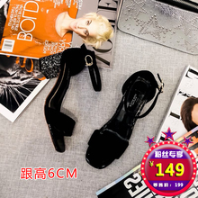 Viya viya custom 2018 spring and summer new word with coarse heel shoes sequin with buckle sandals female